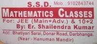 SSD Mathematics Classes Darbhanga 7717783216