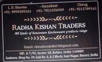 RADHA KISHAN TRADERS SANTNAGAR BURARI DELHI