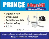 Prince xRay and Ultrasound Centre 9470806100