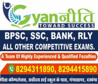 Best Competition Exams Coaching Classes in Darbhanga 8294311890