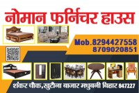 Noman Furniture  House Khutauna 8294427558