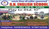 GN English School 6200424032
