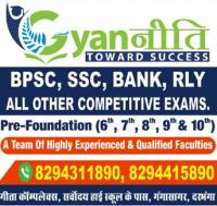 GyanNiti Ganga Sagar Darbhanga 8294311890