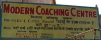 MODERN COACHING CENTRE