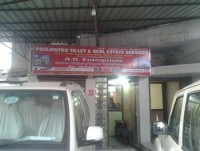 PATLIPUTRA REAL STATE SERVICES