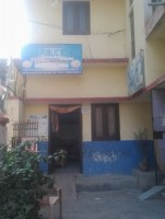 PATNA PUBLIC SCHOOL