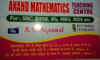ANAND MATHEMATICS TEACHING CENTER BY A.S AGRAWAL
