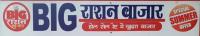 BIG RASHAN BHANDAR