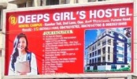 Girls hostel in ranchi 9470147760
