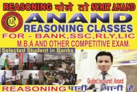 ANAND REASONING CLASSES