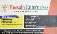 HUSSAIN ENTERPRISES BURARI DELHI-8860161462