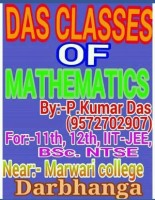 DAS CLASSES OF MATHEMATICS