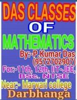 DAS CLASSES OF MATHEMATICS