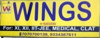 WINGS OF SUCCESS