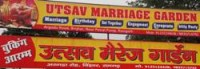Marriage Hall In Ramgarh 9123124428