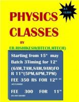 PHYSICS CLASSES DARBHANGA By Er. Rishikesh sir
