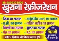 Khurana Refrigeration Santnagar Burari Delhi 9899378509