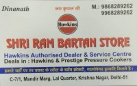 House Hold and Thermoware shop in krishna Nagar Delhi 9868289262