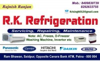 Freeze  service Centre in Raja Bazaar Patna 8409830739
