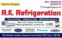 Freeze Service Centre in Bazar Samiti Patna 8409830739