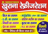 Best AC Repairng Center in Santnagar Burari Delhi 9899378509