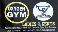 Oxygen GYM Sarojini Nagar Lucknow