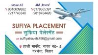 Sufiya Placement Darbhanga 9810639882