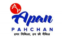 APAN Pahchan 9709310643