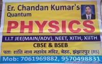 QUANTUM PHYSICS CLASSES  JHANJHARPUR 9570498831