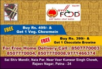 WELL FOOD RESTAURANT PATNA 9570530941