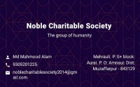 NOBLE CHARITABLE SOCIETY