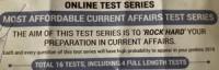 Online Test Series Karol Bag