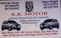 K K MOTOR SANTNAGAR BURARI DELHI