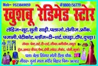 Khushboo Readymade Store Bela Tila Chowk 9523849059