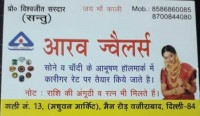 AARAV JEWELLERS WAZIRABAD DELHI-8586860085