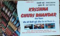 KRISHNA CHURI BHANDAR