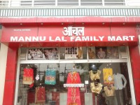 MANNU LALFAMILY MART