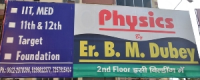 BEST BOARD PHYSICS CLASSES IN BORING ROAD PATNA