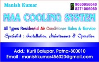 MAA COOLING SYSTEM