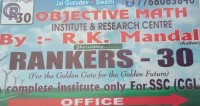 OBJECTIVE MATH INSTITUTE & RESEARCH CENTRE BY R.K MANDAL
