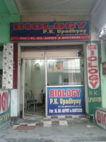 BIOLOGY BY P.K UPADHYAY