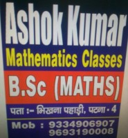 ASHOK KUMAR MATHEMATICS CLASSES