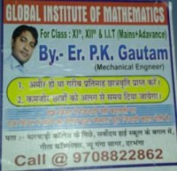 GLOBAL INSTITUTE OF MATHEMATICS