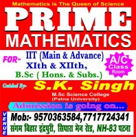 PRIME MATHEMATICS
