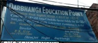 DARBHANGA EDUCATION POINT