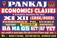 Pankaj Economics Classes