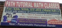 Path Tutorial Maths Classes