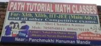 Path Tutorial Maths Classes