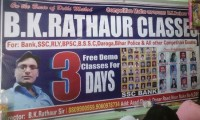 B.K. Rathaur Classes