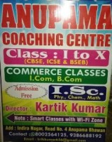 ANUPAMA COACHING CENTRE